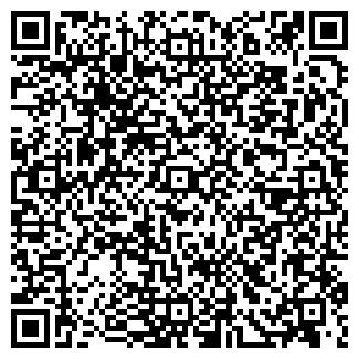 QR-код с контактной информацией организации Эммануил