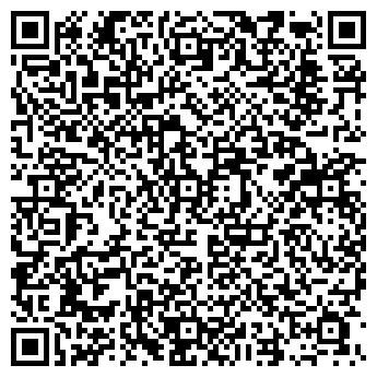 """QR-код с контактной информацией организации ТОО """"Well Group"""""""