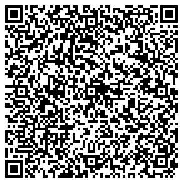 QR-код с контактной информацией организации ТОО Respectal - Образование за рубежом