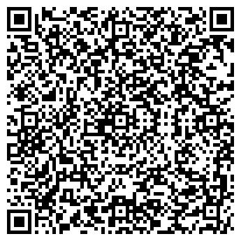 QR-код с контактной информацией организации China4Study