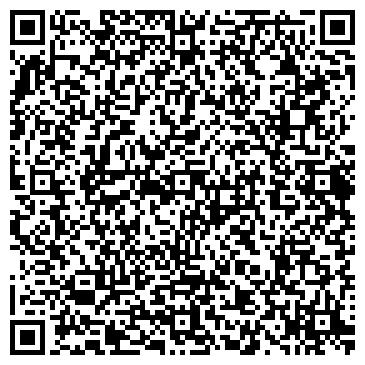 """QR-код с контактной информацией организации Образовательный Центр """"Global Leader"""""""