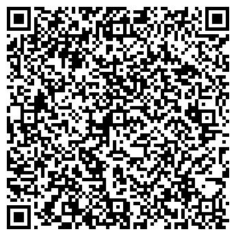 QR-код с контактной информацией организации Exchangeua