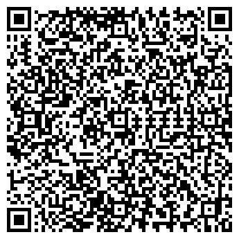 QR-код с контактной информацией организации Аспан