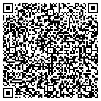 """QR-код с контактной информацией организации Школа барменов """"BAR POINT"""""""