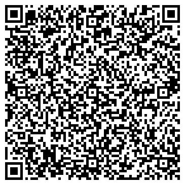 QR-код с контактной информацией организации Komek Tour