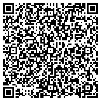"""QR-код с контактной информацией организации ТОВ """"АС"""""""