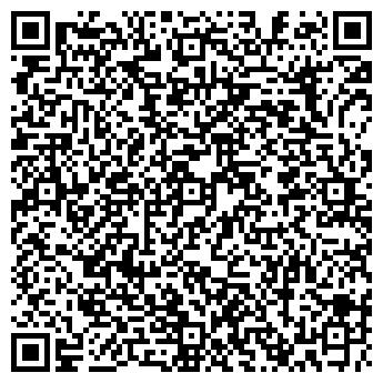 """QR-код с контактной информацией организации Общество с ограниченной ответственностью ТОВ «ТК""""ТЕРМИНАЛ»"""