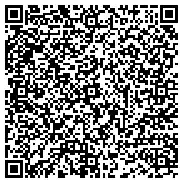 """QR-код с контактной информацией организации Транспортная компания """"Исма"""""""