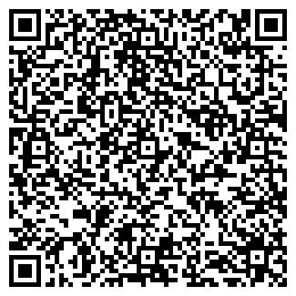 """QR-код с контактной информацией организации ТОО """"Курдер"""""""