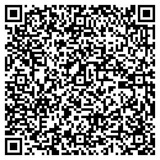 QR-код с контактной информацией организации kazprokat