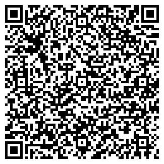 QR-код с контактной информацией организации ООО ВОЛГО-ДОН, ПФ