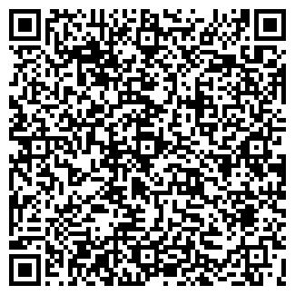 QR-код с контактной информацией организации weding
