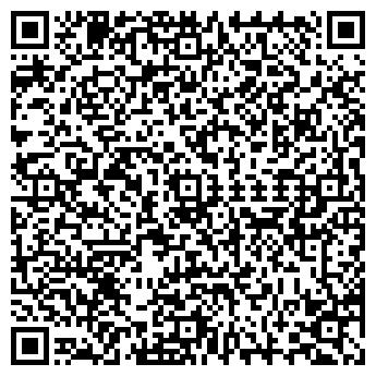 QR-код с контактной информацией организации ИП «ИГУАНА»