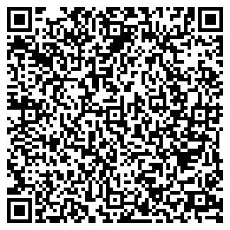 QR-код с контактной информацией организации ИП Таиров