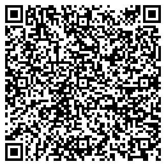 QR-код с контактной информацией организации чп.nslim