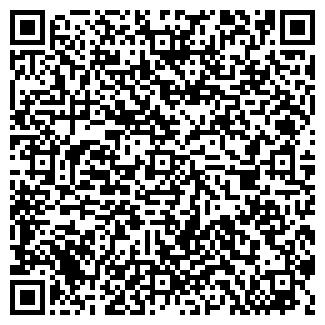 QR-код с контактной информацией организации Алматылимо