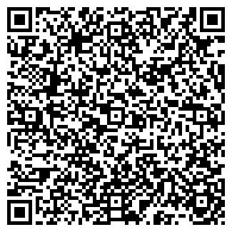 QR-код с контактной информацией организации Качество+