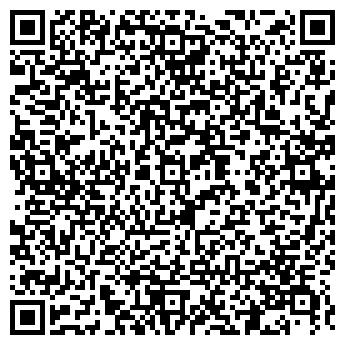 """QR-код с контактной информацией организации Общество с ограниченной ответственностью ООО """"АКМ""""ПРОЕКТ"""""""
