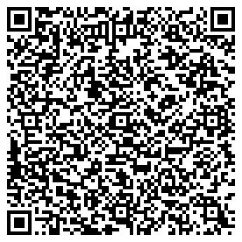 """QR-код с контактной информацией организации Общество с ограниченной ответственностью ООО """"Ароса-Синтез"""""""
