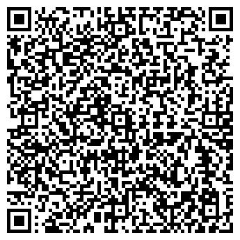 QR-код с контактной информацией организации Эксперт-центр