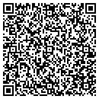 QR-код с контактной информацией организации ИП Коробова