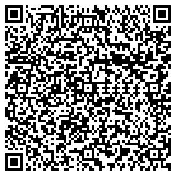 """QR-код с контактной информацией организации ООО""""Авидия"""""""