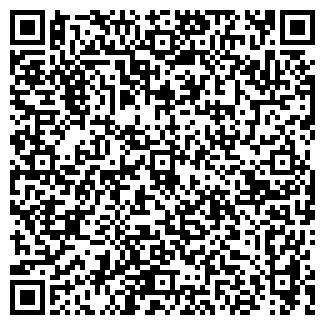 QR-код с контактной информацией организации ООО НВК