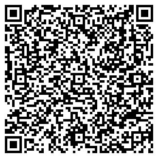 QR-код с контактной информацией организации кортеж-авто