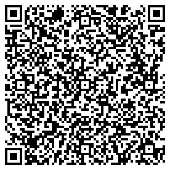 QR-код с контактной информацией организации ООО «ЛегаЛекс»