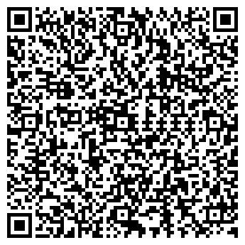 """QR-код с контактной информацией организации ТОВ """"ЕН-ДЖІ-ЕН"""""""