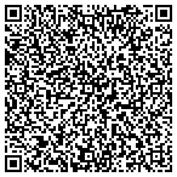 QR-код с контактной информацией организации Ваниль студия, ЧП