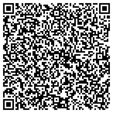 QR-код с контактной информацией организации ООО ALFA-ALFA ENTERTAINMENT