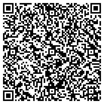 QR-код с контактной информацией организации ИП Праздник Каждый День