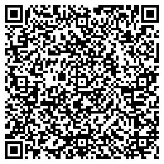 QR-код с контактной информацией организации ИП Величко