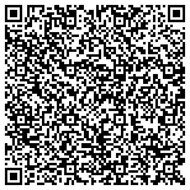 QR-код с контактной информацией организации ООО Организация и проведение мероприятий любой сложности