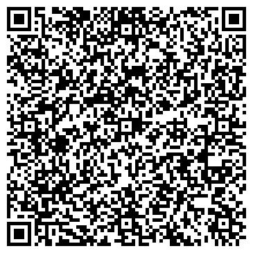 QR-код с контактной информацией организации ООО шейпинг клуб