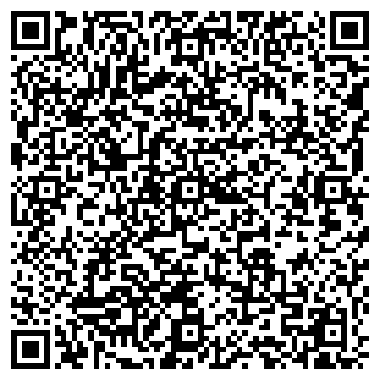 QR-код с контактной информацией организации ИП ImproLink