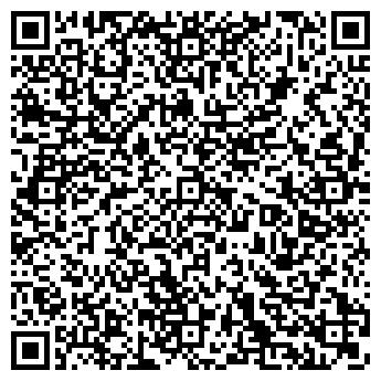 QR-код с контактной информацией организации ТОО Adalan