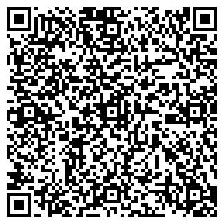 QR-код с контактной информацией организации ИП CrossFire