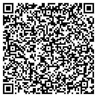 QR-код с контактной информацией организации ООО АЛПЛАСТ