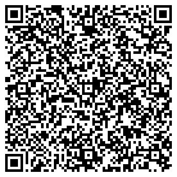 QR-код с контактной информацией организации Совместное предприятие OOO «МИНСКстройБЕТОН»