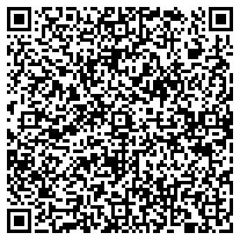 """QR-код с контактной информацией организации ЧП"""" Нужные машины"""""""
