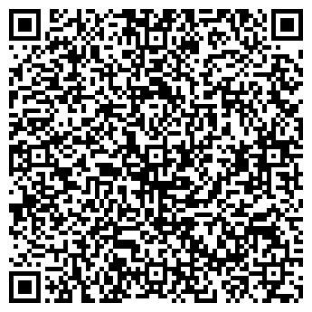 """QR-код с контактной информацией организации Частное акционерное общество ЗАО """"БЕТОН-СИТИ""""."""