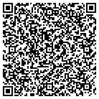 """QR-код с контактной информацией организации ООО """"ДинВиТранс"""""""