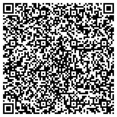 QR-код с контактной информацией организации Общество с ограниченной ответственностью Строительная компания «Лартком» ОДО