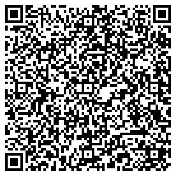 """QR-код с контактной информацией организации ООО """"ЭлексСтрой"""""""