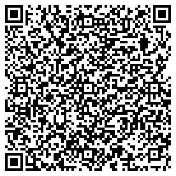 """QR-код с контактной информацией организации ООО """"БелЭкоБетон"""""""