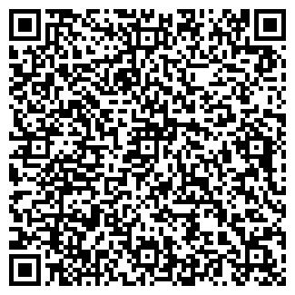 """QR-код с контактной информацией организации ООО """" Бетон- М"""""""