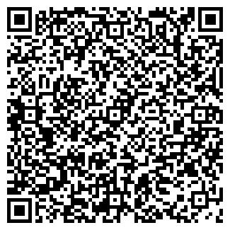 QR-код с контактной информацией организации ИП Добыш А.С