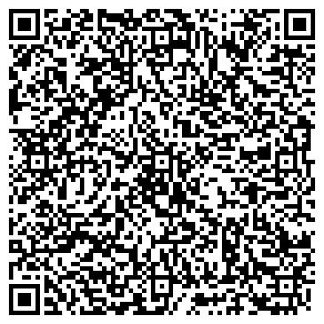 """QR-код с контактной информацией организации ООО """"БелЛидерГрупп"""""""